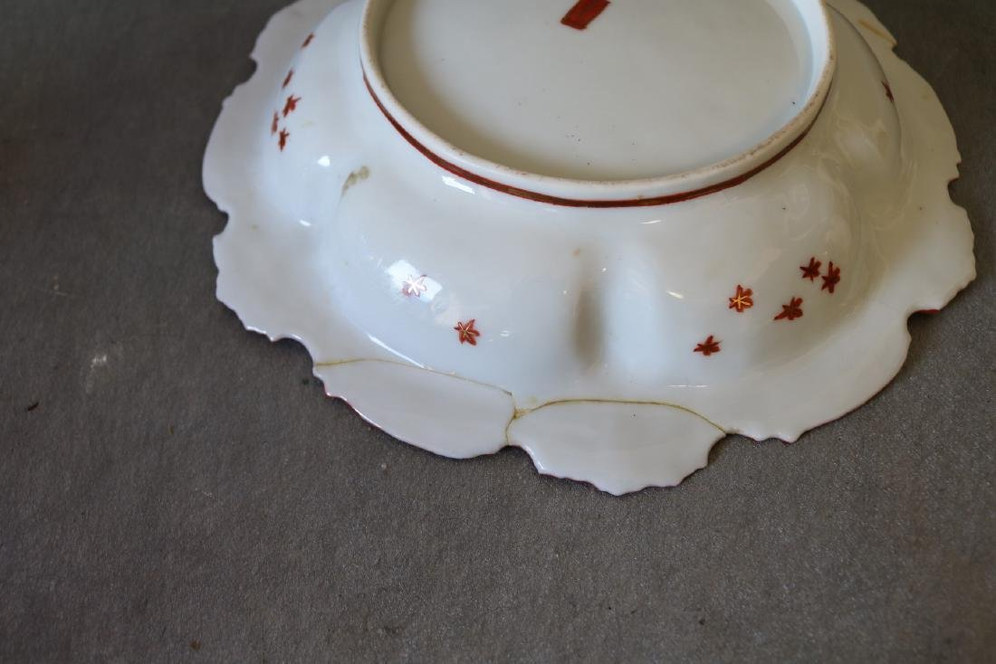 Vintage Hand Painted Asian Bowl - 6