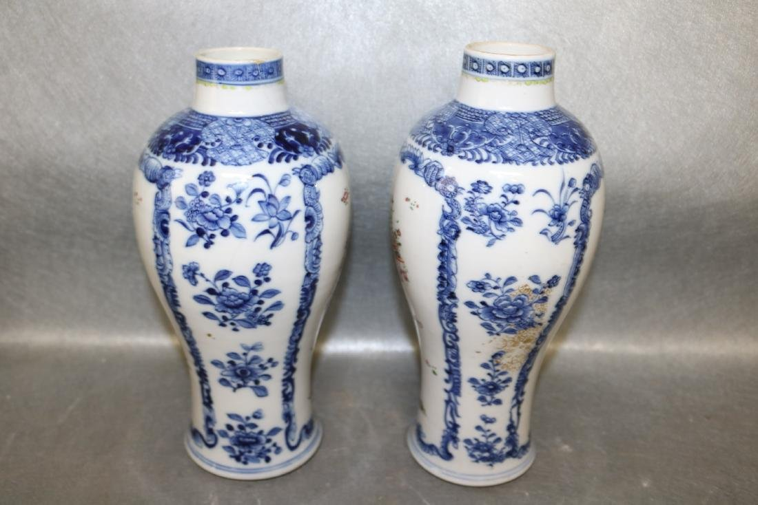 Pair Qian Long Chinese Export Vases - 3