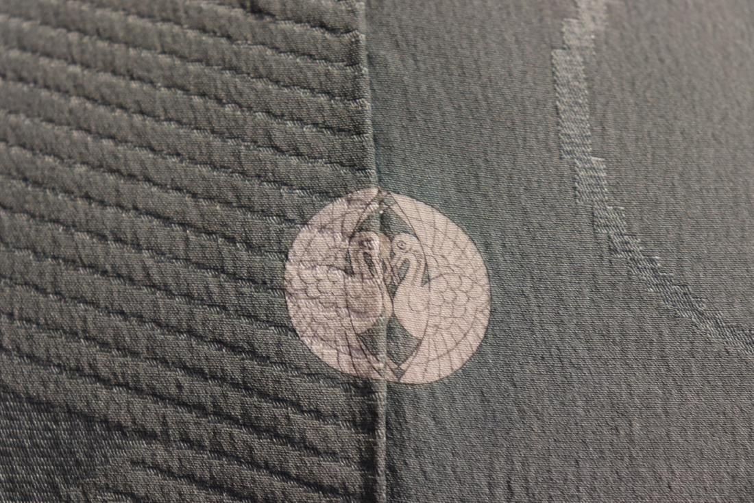 Vintage Silk Celadon Green Full Length Kimono - 8