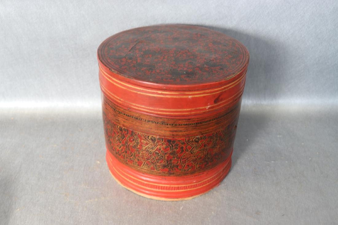 Vintage Asian 5-Piece Betel Box
