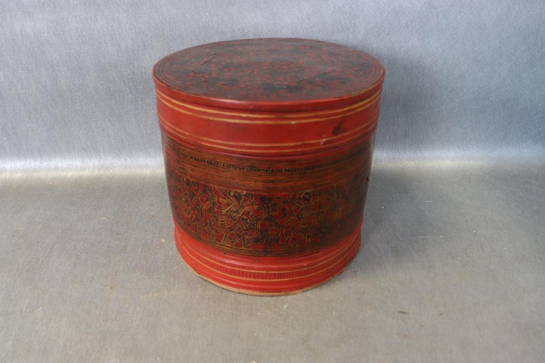 Vintage Asian 5-Piece Betel Box - 2