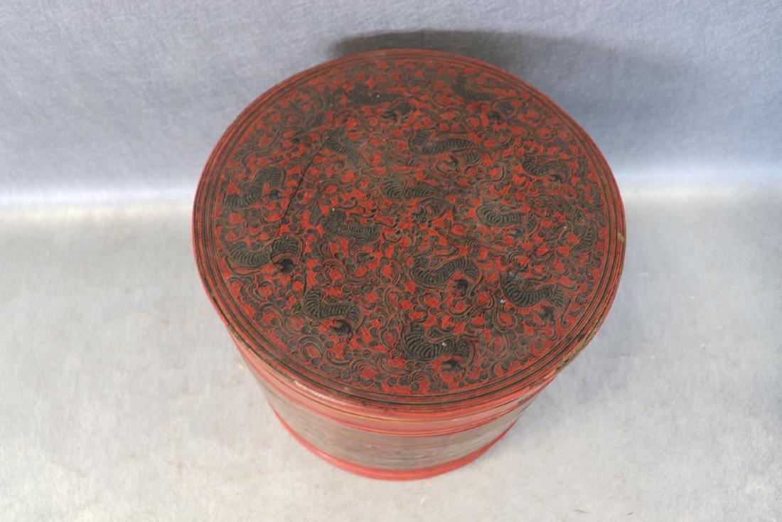 Vintage Asian 5-Piece Betel Box - 3
