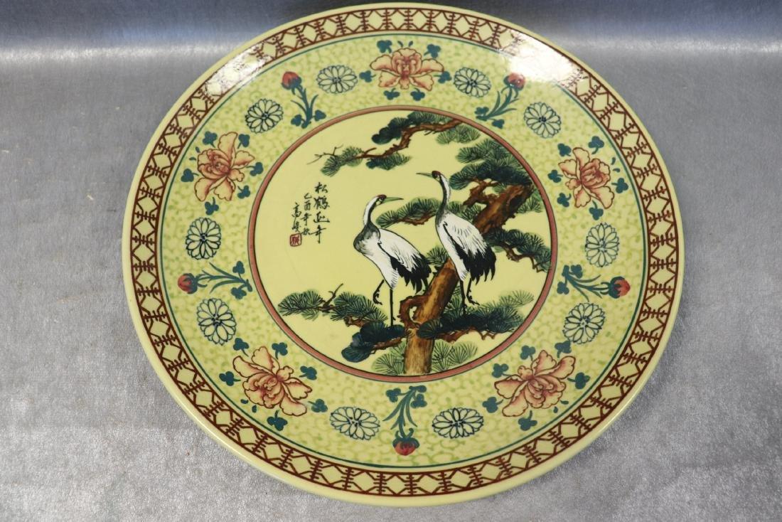 Vintage Asian Porcelain Plate, Signed