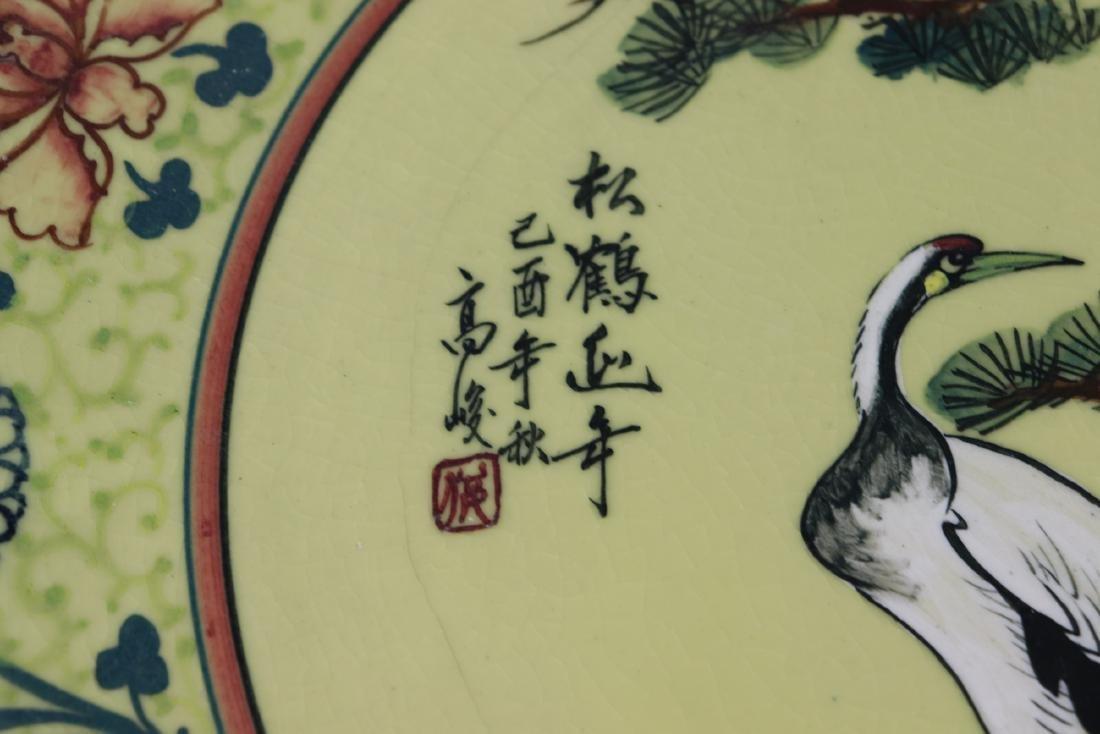 Vintage Asian Porcelain Plate, Signed - 2