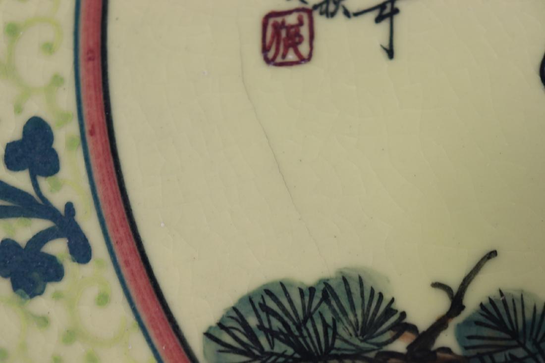 Vintage Asian Porcelain Plate, Signed - 4