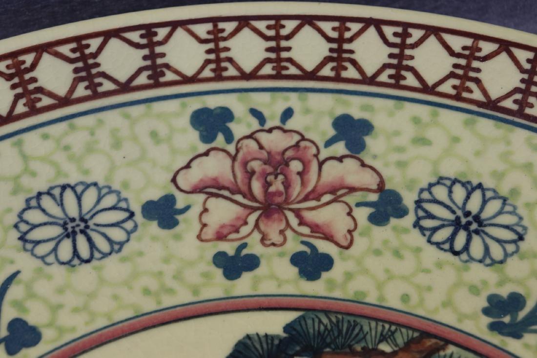 Vintage Asian Porcelain Plate, Signed - 5