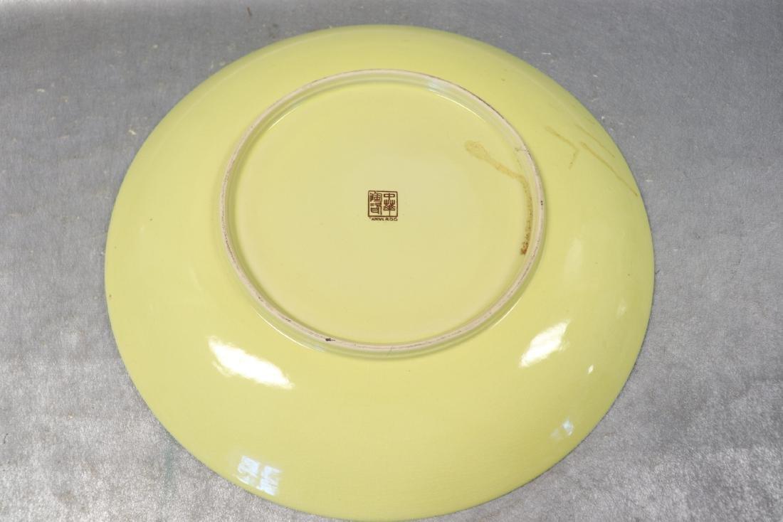 Vintage Asian Porcelain Plate, Signed - 6