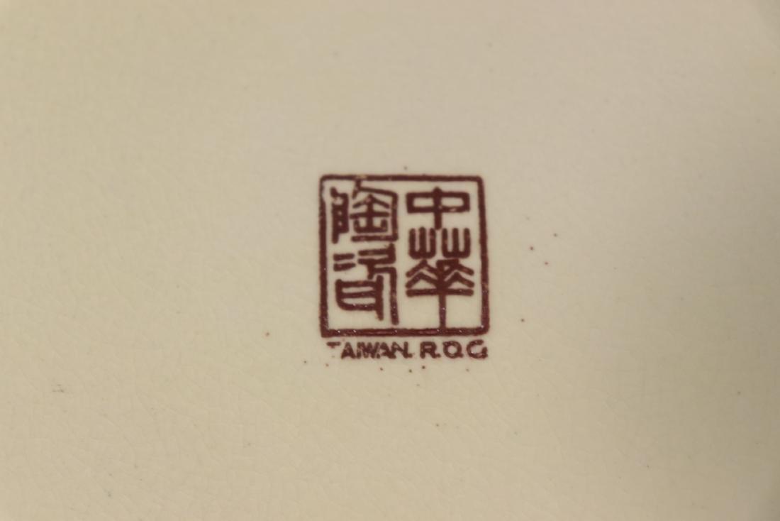Vintage Asian Porcelain Plate, Signed - 7