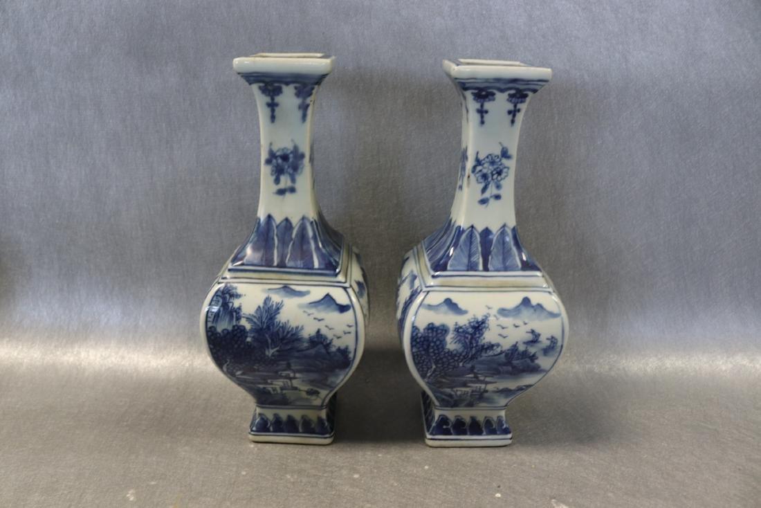 Pair Asian Blue & White Porcelain Vases with Landscape