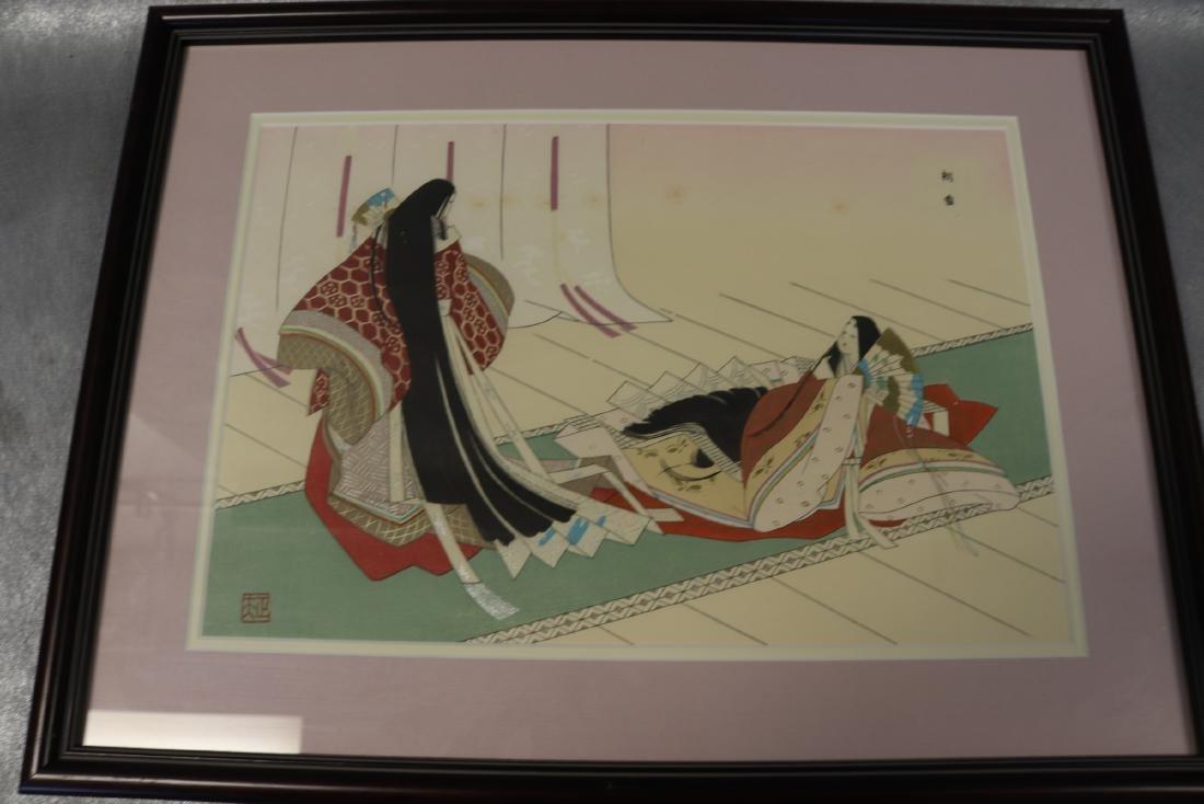 Japanese, Kiritsubo, Tale of Genji, wood Block Print