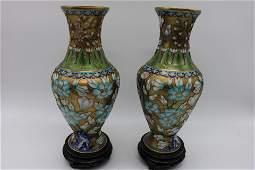 Pair Vintage Asian Cloisonn� Vases