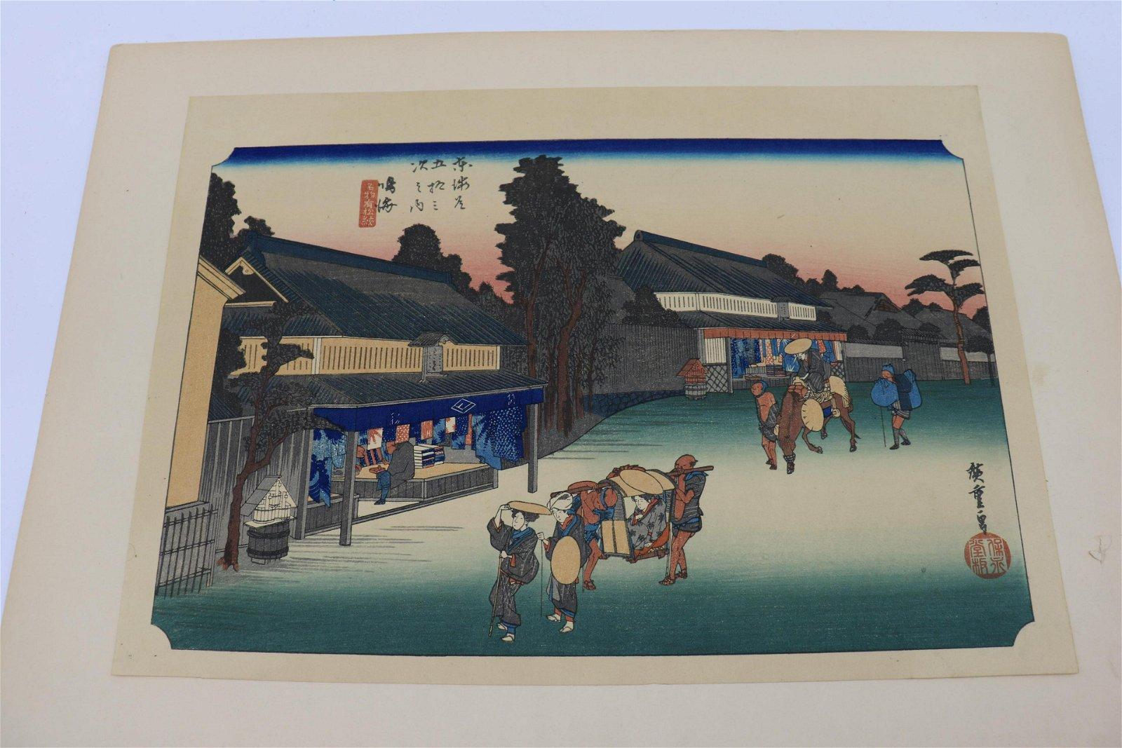 Vintage Asian Wood Black Print, Signed, Red Stamps