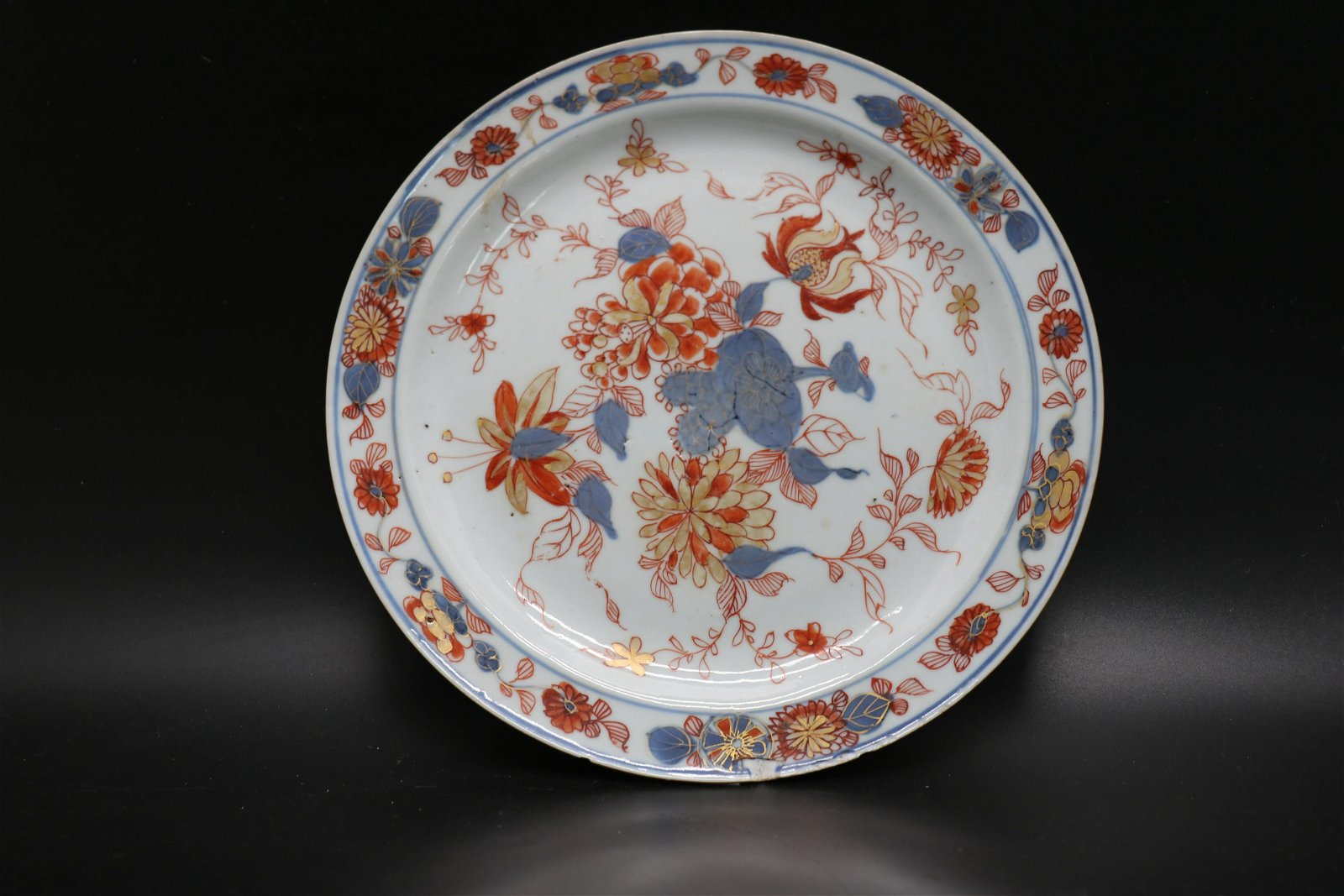 Asian Hand Painted Porcelain Plate