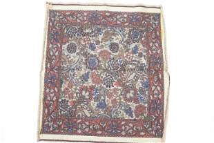 Antique Metallic Embroidered Asian Fabric Square