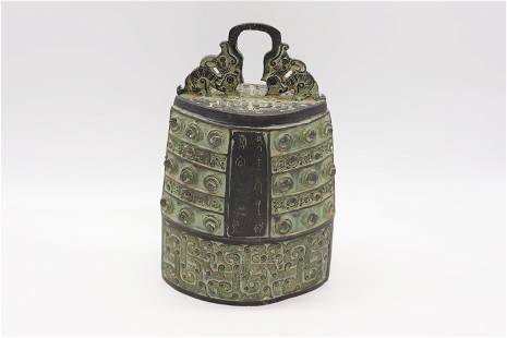 Large Bronze Chinese Bell