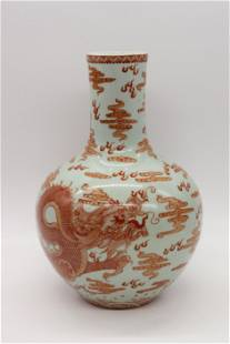 Chinese Iron Red Dragon Vase, signed