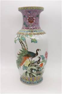 Large Famille Rose & Peacock Porcelain Vase