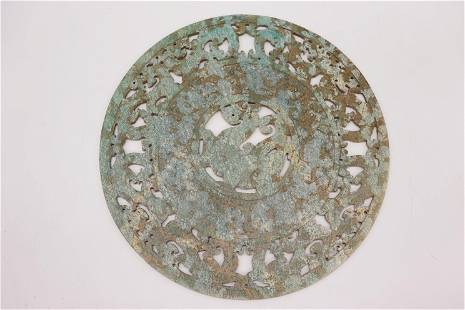 Large Chinese Carved Stone Medallion
