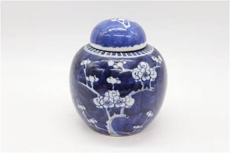 Blue & White Hand Painted Porcelain Ginger Jar, Signed