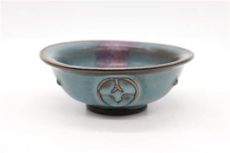 Chinese Jun Ware Blue Glaze Bowl with Red Splash