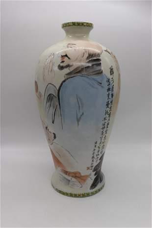 Large Vintage Chinese Hand Painted Porcelain Vase,
