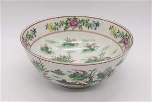 Vintage Hand Painted Chinese Porcelain Bowl Lilly Pad &