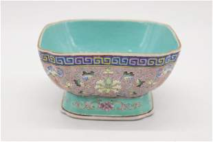 Antique Chinese Hand Painted Porcelain Bowl, Signed