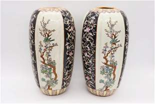 Pair Antique Famille Rose Hand painted Chinese