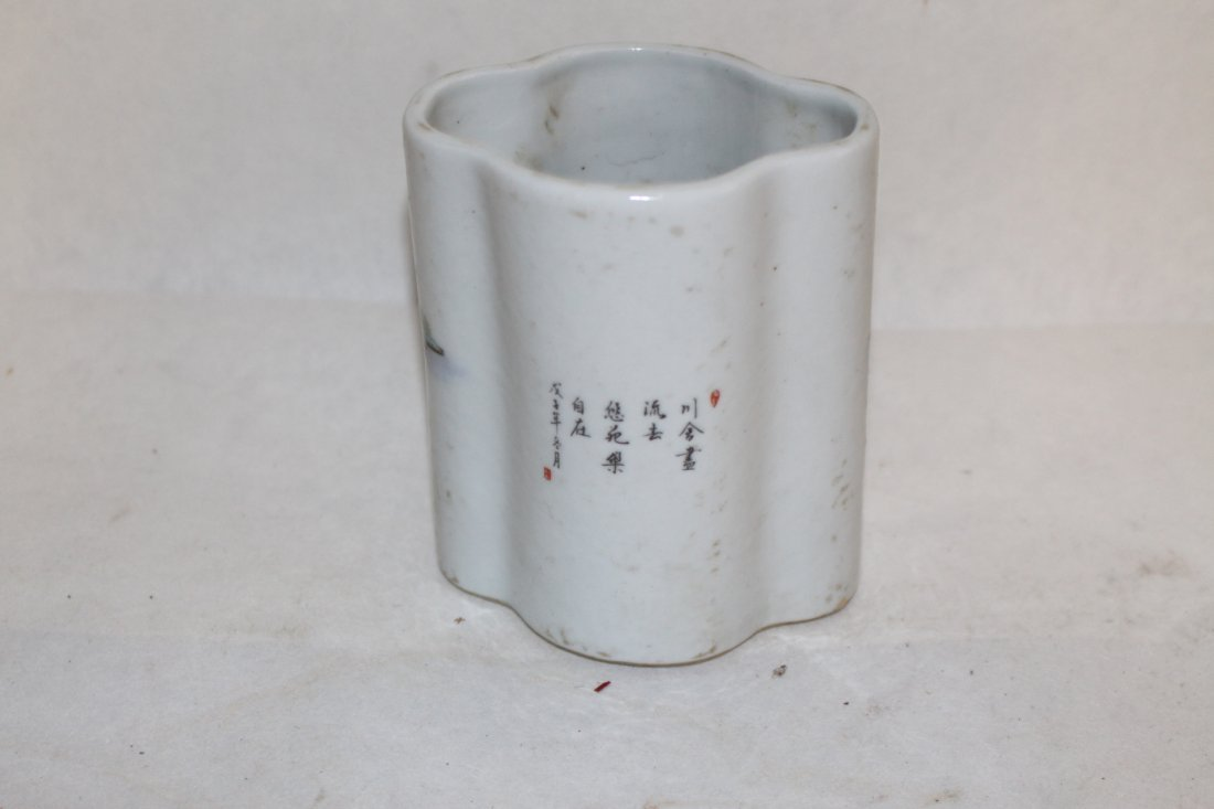 Chinese Porcelain Brush Pot with Landscape - 4