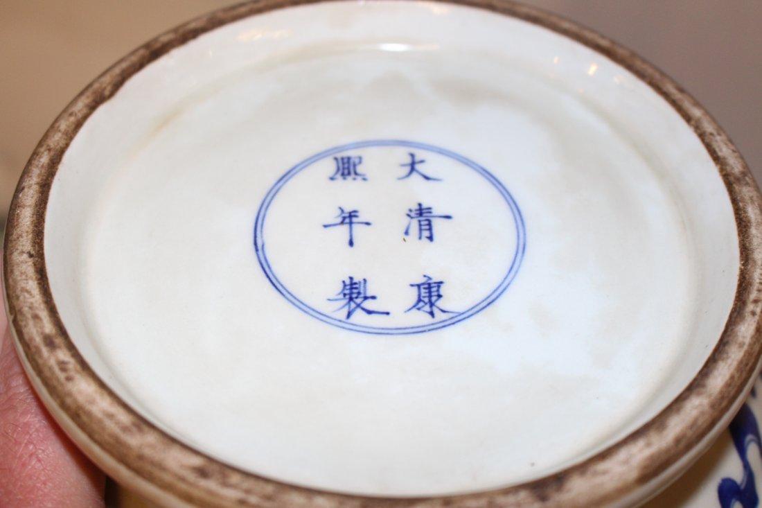 Large Antique Chinese Blue and White Porcelain Vase - 7