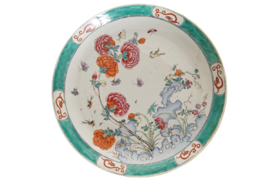 CHINESE QING PERIOD POLYCHROME CHARGER