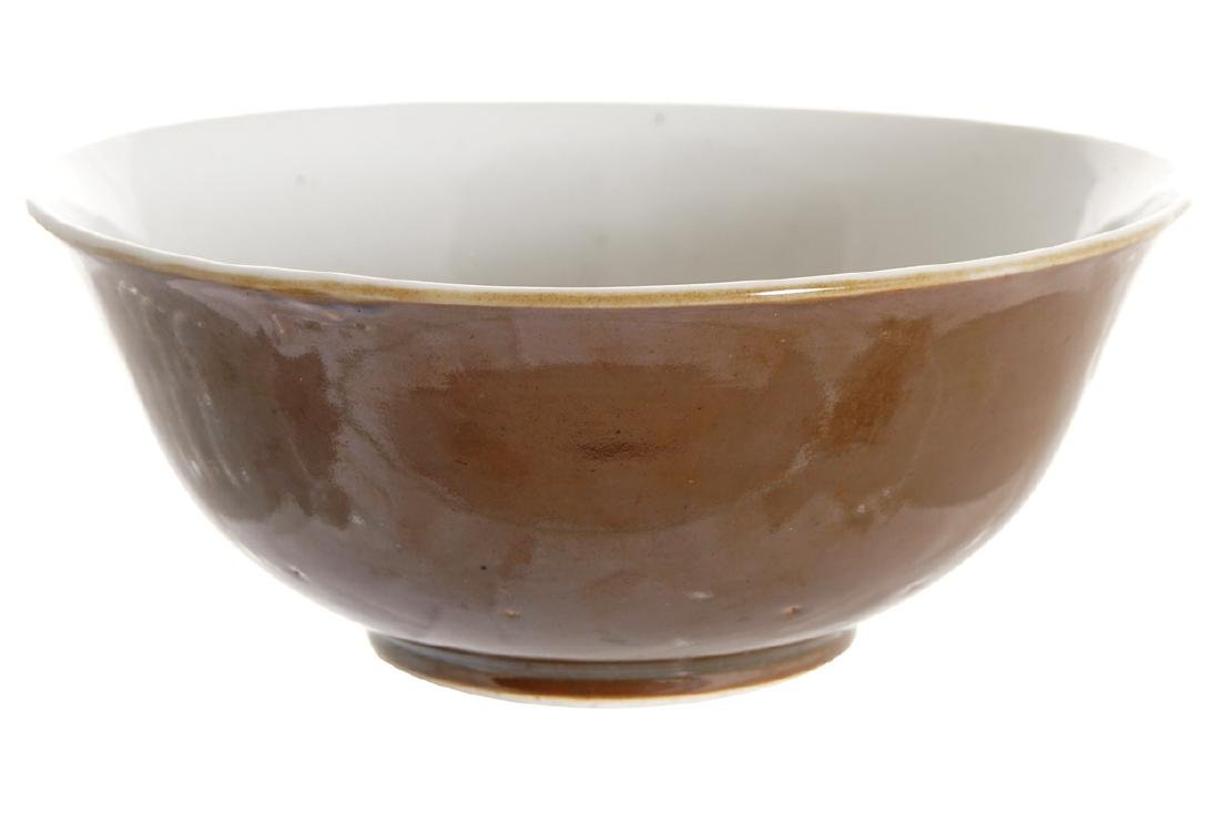 JIAQING CHOCOLATE GLAZED AND FAMILLE ROSE BOWL
