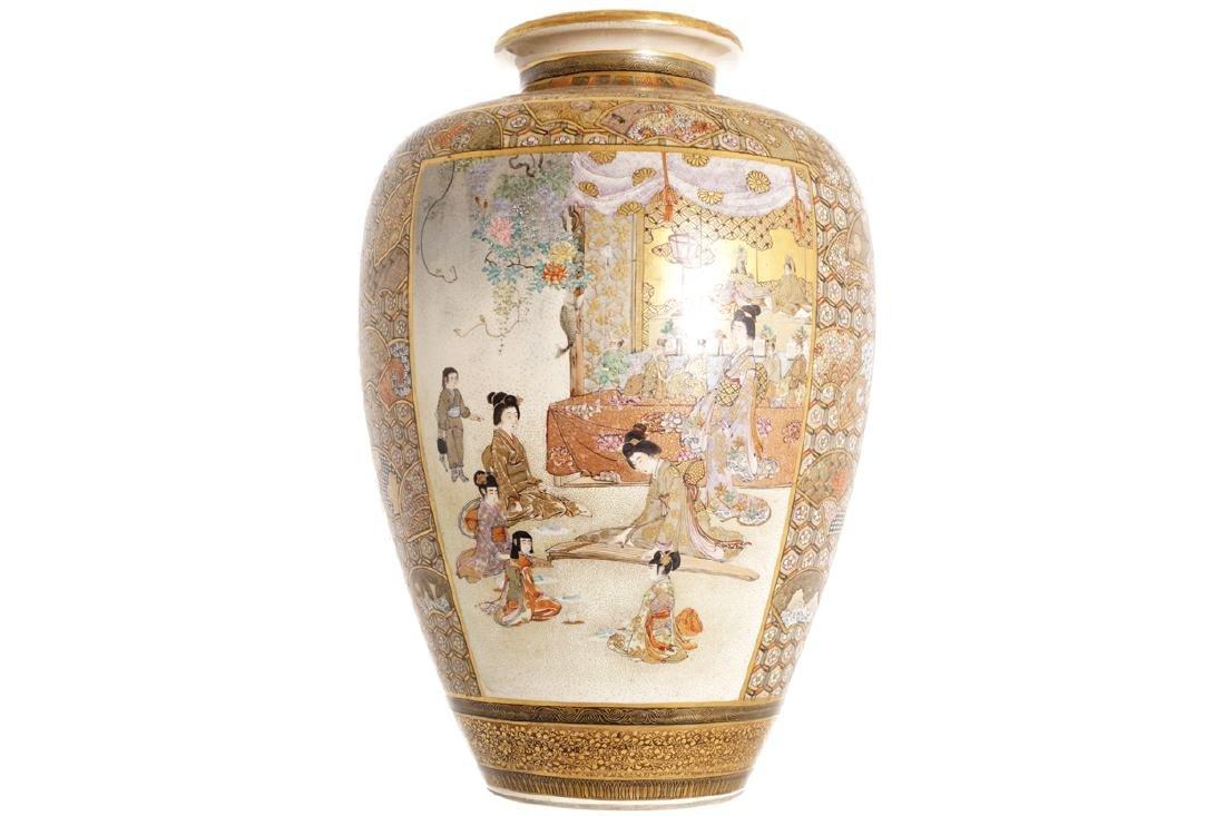 NINETEENTH-CENTURY JAPANESE  SATSUMA PARCEL GILT AND