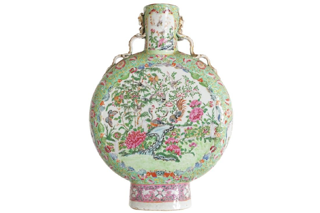 CHINESE QING PERIOD FAMILLE ROSE MOON FLASK