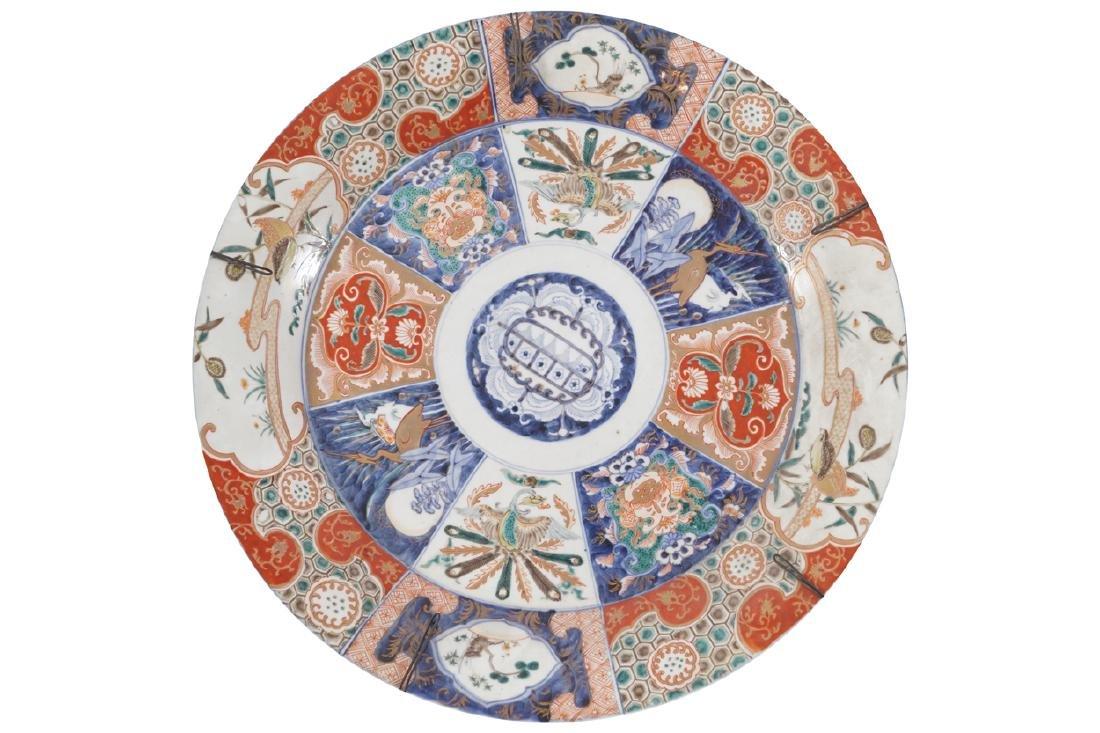 EIGHTEENTH-CENTURY CHINESE IMARI PLATE