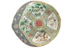 CHINESE QING PERIOD POLYCHROME LEAF SHAPED DISH