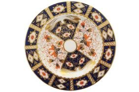 WEDGEWOOD PARCEL GILT AND POLYCHROME CABINET PLATE