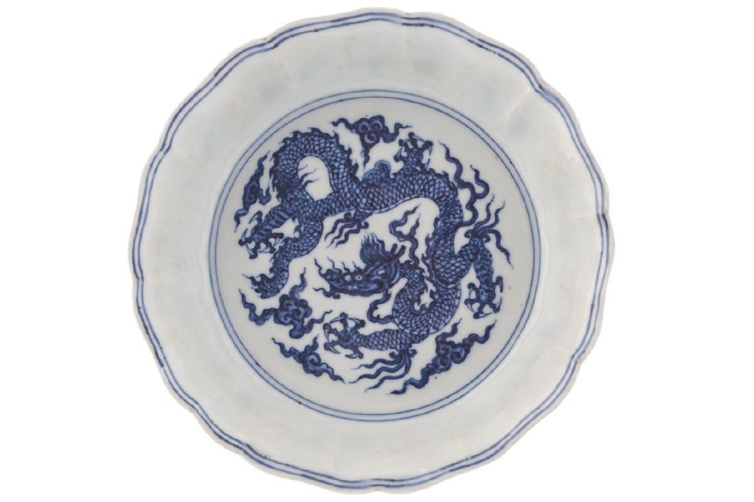 BLUE AND WHITE CHINESE 'DRAGON' BRUSHWASHER