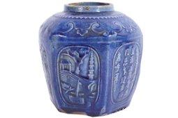 CHINESE  OCTAGONAL DEEP BLUE SHIWAN JAR