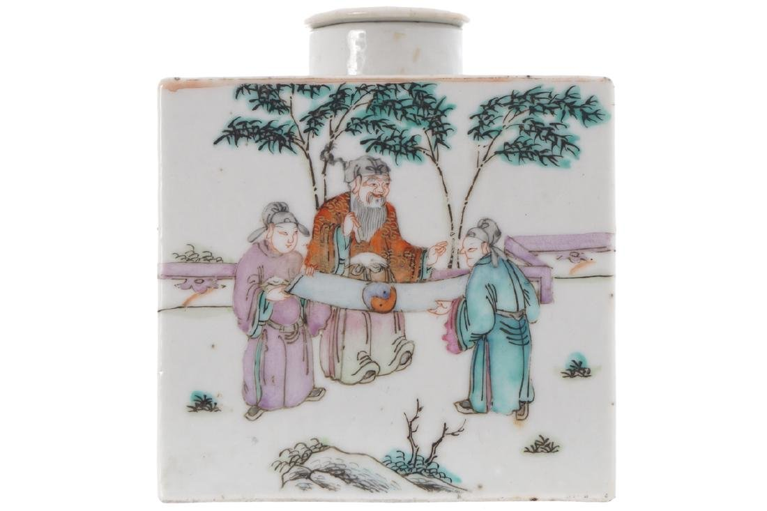 EIGHTEENTH-CENTURY CHINESE FAMILLE ROSE JAR AND COVER
