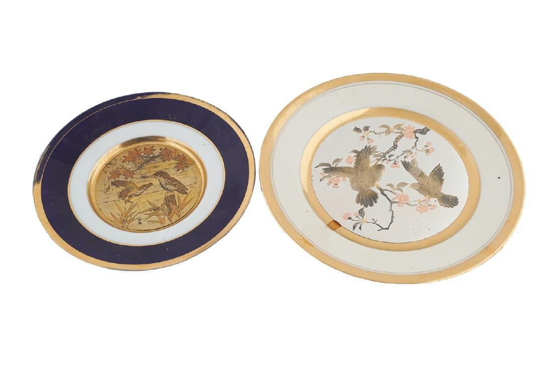 TWO JAPANESE CHOKIN PLATES