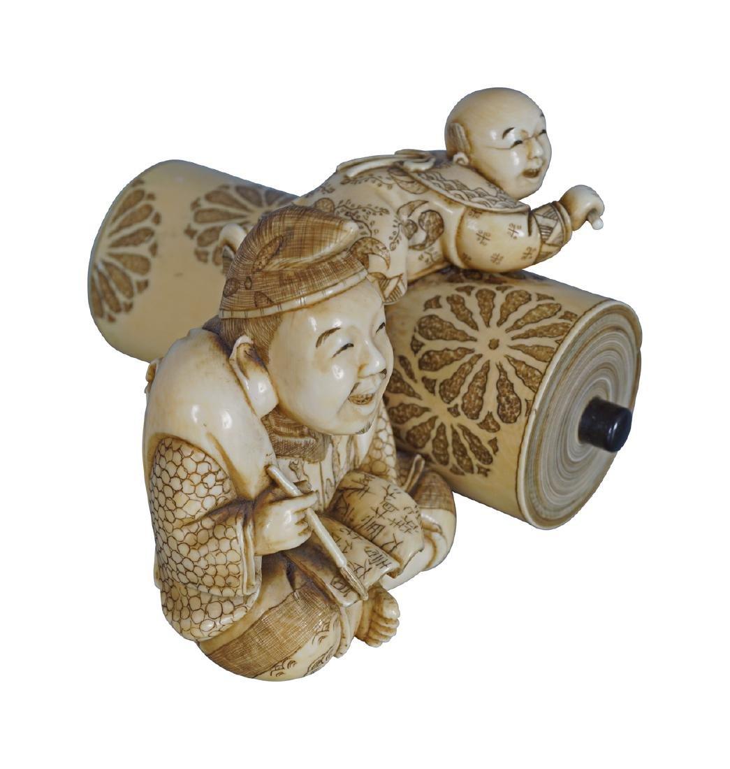 NINETEENTH-CENTURY JAPANESE OKIMONO