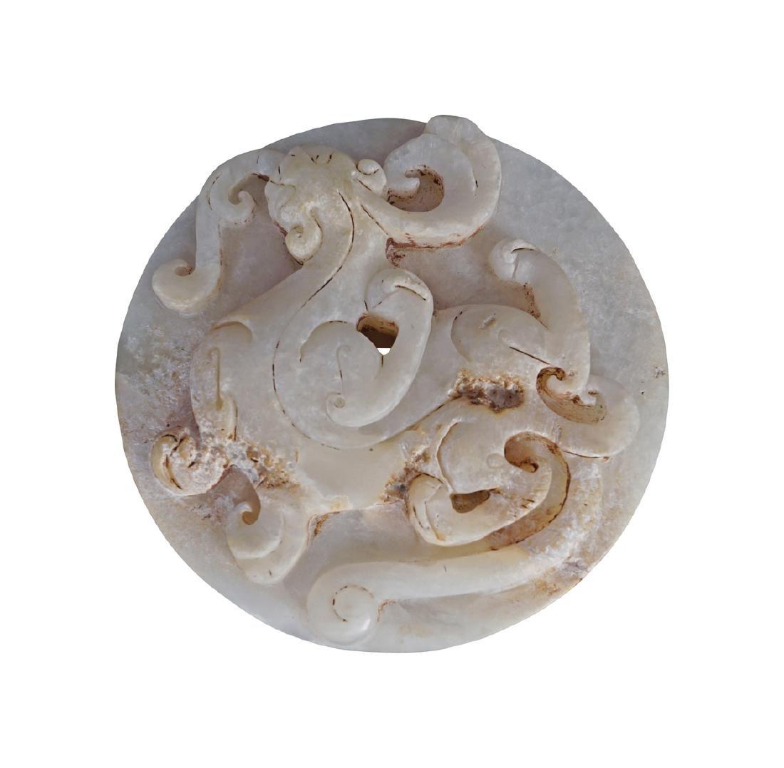 CHINESE WHITE JADE DISH
