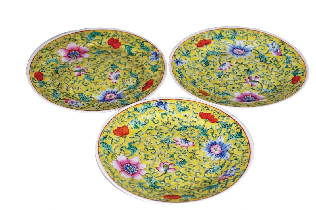 GROUP OF THREE CHINESE QING PERIOD POLYCHROME ENAMELLED