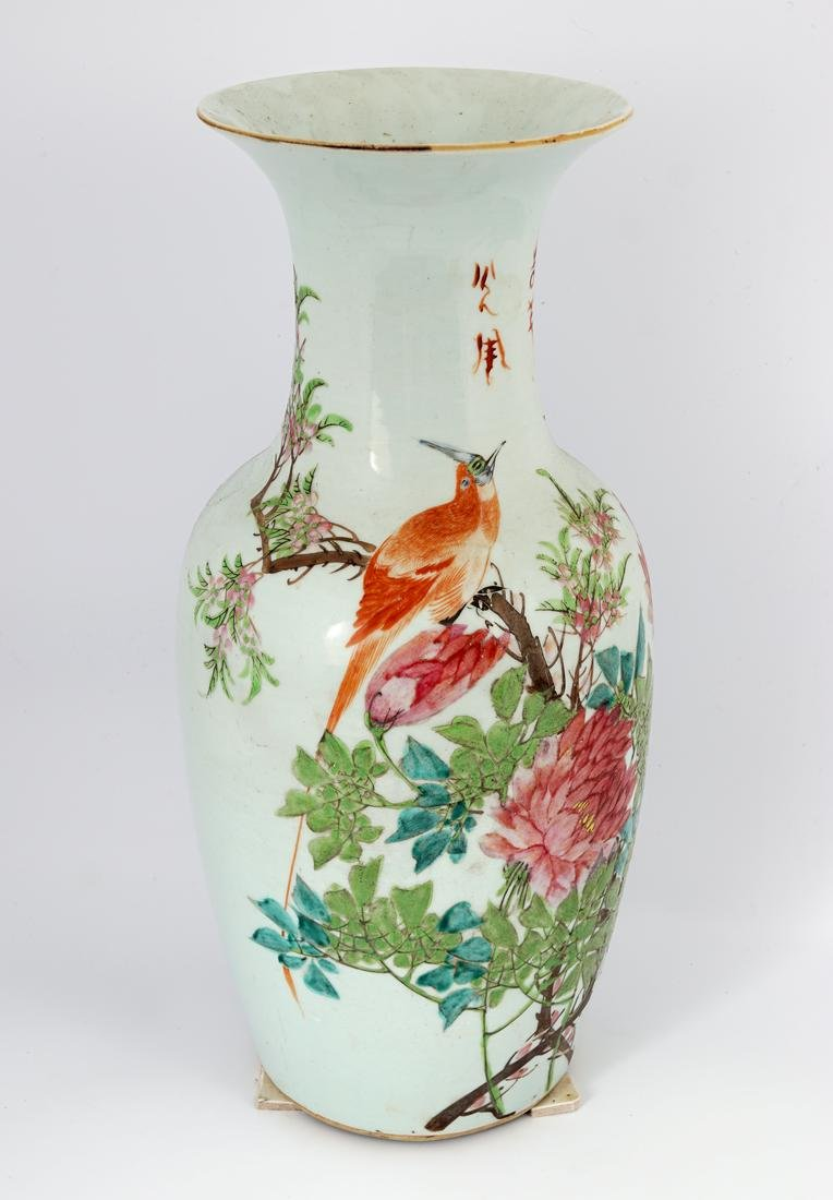QING DYNASTY POLYCHROME FLORAL PAINTED VASE