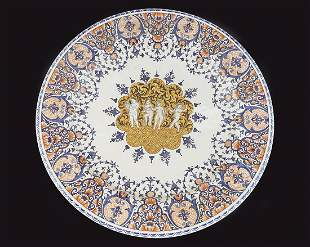 LARGE PORTUGUESE POLYCHROME CHARGER