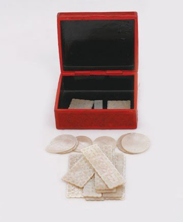 1253: Chinese lacquered box