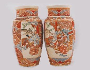 1270: Pair Satsuma vases