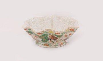 1275: Crackleware bowl