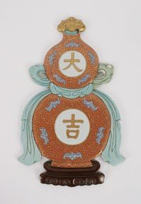 1388: Chinese famille rose wall plaque